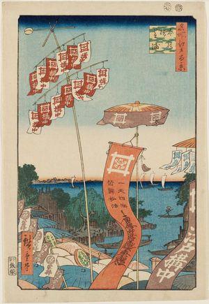 歌川広重: Kanasugi Bridge and Shibaura (Kanasugibashi Shibaura), from the series One Hundred Famous Views of Edo (Meisho Edo hyakkei) - ボストン美術館