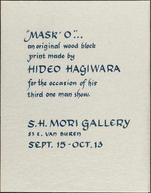 Hagiwara Hideo:
