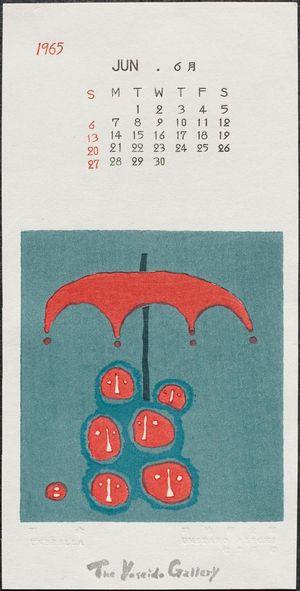 Azechi Umetaro: Umbrella - ボストン美術館