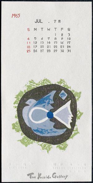 Sekino Jun'ichiro: Blue Dove (Aoi tori) - Museum of Fine Arts