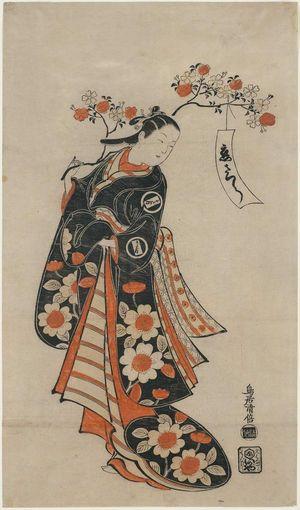 鳥居清倍: Cherry Blossoms of Love (Koi-zakura): Actor Sanjô Kantarô II (?) as Yaoya Oshichi - ボストン美術館