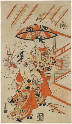 Torii Kiyonobu I: Actors Sanjô Kantarô II as Yaoya Oshichi and Ichimura Takenojô as Koshô Kichisaburô - Museum of Fine Arts