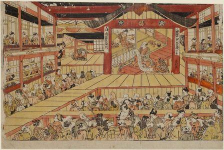奥村政信: Scene from the Play Kanadehon Chûshingura at the Ichimura Theater - ボストン美術館