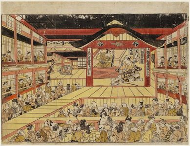 Okumura Masanobu: Scene from the Play Kanadehon Chûshingura at the Nakamura Theater - Museum of Fine Arts