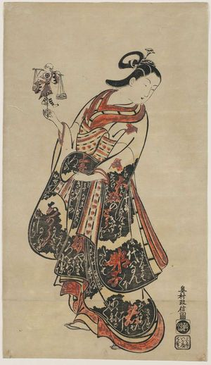 奥村政信: Courtesan with a Stick Puppet Representing Ôtani Hiroji I as a Fishmonger - ボストン美術館