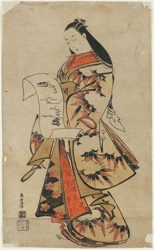 Torii Kiyomasu I: Courtesan Reading a Poem - Museum of Fine Arts