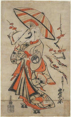 Torii Kiyomasu I: Actor Nakamura Sen'ya from Shijô in Kyoto (Kyô Shijô kudari Nakamura Sen'ya) - Museum of Fine Arts