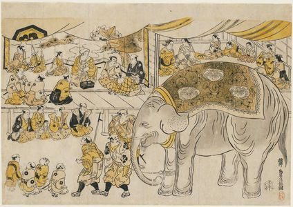 Torii Kiyomasu II: The Arrival of the Elephant - Museum of Fine Arts