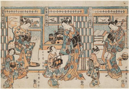 石川豊信: A Triptych of Courtesans of the Three Cities: Edo, Kyoto, Osaka (Edo/Kyô/Ôsaka keisei sanpuku tsui) - ボストン美術館