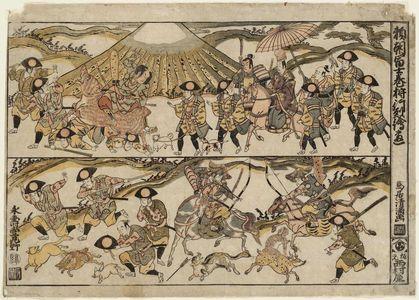 Torii Kiyomitsu: Yoritomo's Hunt at the Foot of Mount Fuji (Yoritomo Fuji maki-gari gyôretsu kaiga) - Museum of Fine Arts