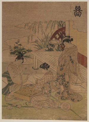 歌川豊春: Board Games (Ki), from an untitled series of the Four Accomplishments (Kinkishoga) - ボストン美術館