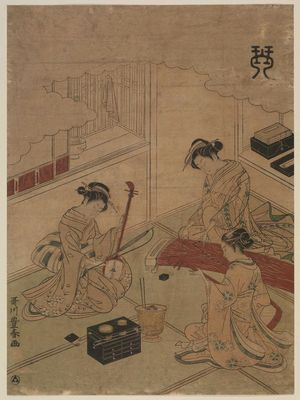 Utagawa Toyoharu: Koto (Kin), from an untitled series of the Four Accomplishments (Kinkishoga) - Museum of Fine Arts