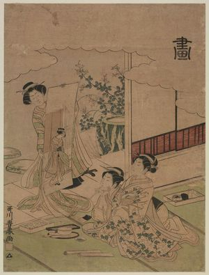 Utagawa Toyoharu: Painting (Ga), from an untitled series of the Four Accomplishments (Kinkishoga) - Museum of Fine Arts