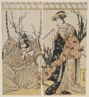 Katsukawa Shun'ei: Actors - Museum of Fine Arts