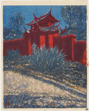 Onchi Koshiro: Shrine Gate, Taiwan - Museum of Fine Arts