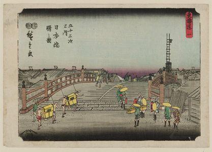 Utagawa Hiroshige: No. 1 - Dawn at Nihonbashi (Nihonbashi akebono no zu), from the series The Tôkaidô Road - The Fifty-three Stations (Tôkaidô - Gojûsan tsugi no uchi) - Museum of Fine Arts