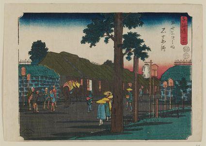 歌川広重: No. 44 - Ishiyakushi, from the series The Tôkaidô Road - The Fifty-three Stations (Tôkaidô - Gojûsan tsugi no uchi) - ボストン美術館