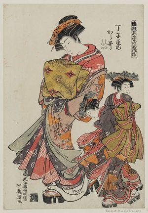 磯田湖龍齋: Karauta of the Chôjiya, kamuro Matsuno and Takeno, from the series Models for Fashion: New Year Designs as Fresh as Young Leaves (Hinagata wakana no hatsu moyô) - ボストン美術館