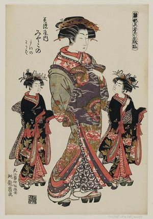 Isoda Koryusai: Miyakono of the Minoya, kamuro Matsuno and Wakaba, from the series Models for Fashion: New Year Designs as Fresh as Young Leaves (Hinagata wakana no hatsu moyô) - Museum of Fine Arts