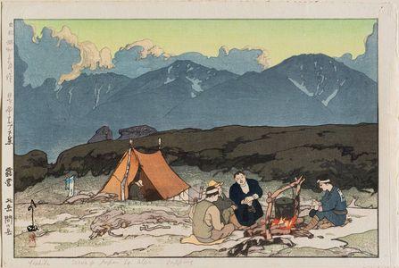 吉田博: Camping, from the series Southern Japan Alps (Nihon Minami Arupusu shû) - ボストン美術館