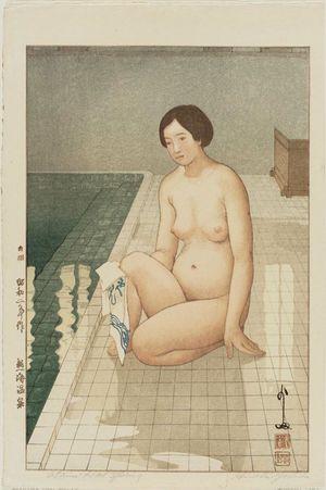 吉田博: Atami Hot Spring (Atami onsen) - ボストン美術館