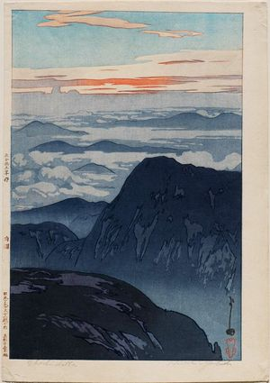 Yoshida Hiroshi: Eboshidake (Eboshidake no asahi [Sunrise on Mount Eboshi]), from the series Twelve Scenes in the Japan Alps (Nihon Arupusu jûni dai no uchi) - Museum of Fine Arts
