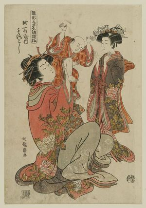 Isoda Koryusai: Morokoshi of the Echizenya, from the series Models for Fashion: New Year Designs as Fresh as Young Leaves (Hinagata wakana no hatsu moyô) - Museum of Fine Arts