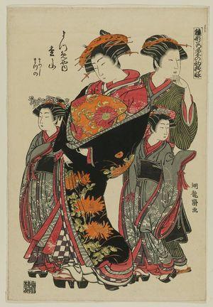 磯田湖龍齋: Matsuyama of the Yotsumeya, kamuro Matsushi and Matsuno, from the series Models for Fashion: New Year Designs as Fresh as Young Leaves (Hinagata wakana no hatsu moyô) - ボストン美術館