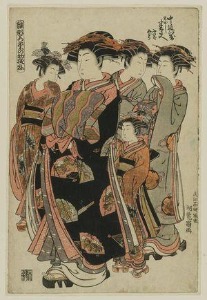Isoda Koryusai: Making Her Debut (Tsukidashi), Handayû of the Naka-Ômiya, kamuro Futaba and Midori, from the series Models for Fashion: New Year Designs as Fresh as Young Leaves (Hinagata wakana no hatsu moyô) - Museum of Fine Arts