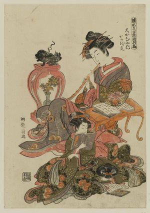 Isoda Koryusai: Naoe of the Ôkanaya, from the series Models for Fashion: New Year Designs as Fresh as Young Leaves (Hinagata wakana no hatsu moyô) - Museum of Fine Arts
