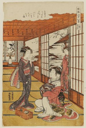 磯田湖龍齋: Descending Geese at Mimeguri (Mimeguri no rakugan), from the series Fashionable Eight Views of Edo (Fûryû Edo hakkei) - ボストン美術館
