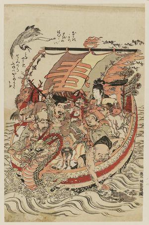 磯田湖龍齋: The Seven Gods of Good Fortune in the Treasure Boat - ボストン美術館