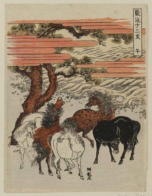 磯田湖龍齋: Horse (Uma), from the series Fashionable Twelve Signs of the Zodiac (Fûryû jûnishi) - ボストン美術館