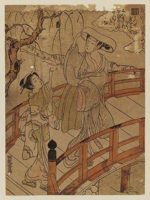 Isoda Koryusai: Utsusemi, from the series Genji in Modern Guise (Yatsushi Genji) - Museum of Fine Arts