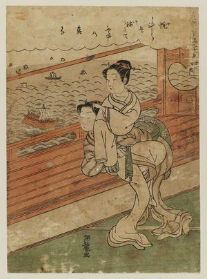 磯田湖龍齋: Returning Sails at Fukagawa (Fukagawa no kihan), from the series Ten Fashionable Views of Famous Places in Edo (Fûryû Edo meisho jikkei) - ボストン美術館