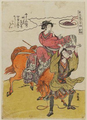 磯田湖龍齋: Bun'ya no Yasuhide, from the series The Six Poetic Immortals in Fashionable Guise (Fûryû yatsushi Rokkasen) - ボストン美術館