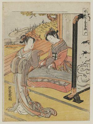 磯田湖龍齋: Koto, from the series Fashionable Four Accomplishments (Fûryû kinkishoga) - ボストン美術館