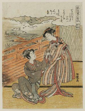 Isoda Koryusai: Ôtomo no Kuronushi, from the series Six Poetic Immortals in Fashionable Modern Guise (Fûryû yatsushi Rokkasen) - Museum of Fine Arts