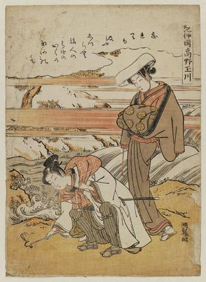 Isoda Koryusai: The Kôya Jewel River in Kii Province (Kii no kuni Kôya no Tamagawa), from an untitled series of Six Jewel Rivers (Mu Tamagawa) - Museum of Fine Arts