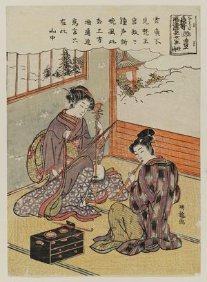 Isoda Koryusai: Evening Bell (Banshô), from the series Eight Views of Fashionable Female Geisha (Fûryû geisha onna hakkei) - Museum of Fine Arts