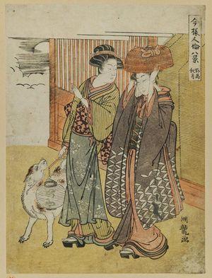磯田湖龍齋: Autumn Moon of Yarô (Yarô shûgetsu), from the series Eight Views of Modern Human Relations (Imayô jinrin hakkei) - ボストン美術館