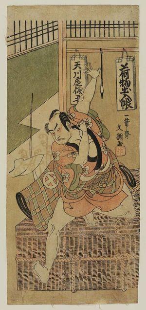 一筆斉文調: Actor Ôtani Hiroji I as Amakawaya Gihei - ボストン美術館