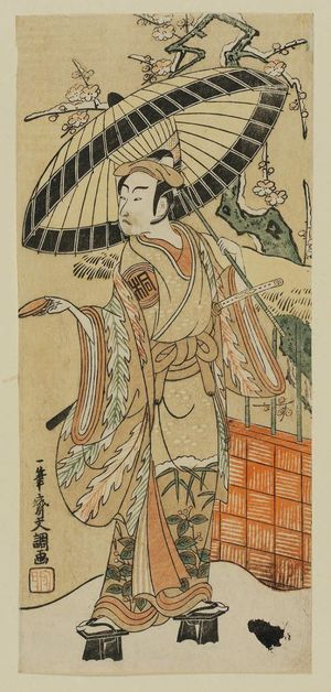 Ippitsusai Buncho: Actor Arashi Sangoro - Museum of Fine Arts