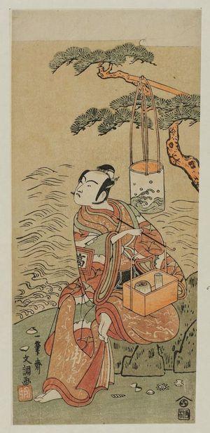 Ippitsusai Buncho: Actor Ichikawa Komazo as Yukihira - Museum of Fine Arts