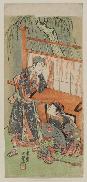 Ippitsusai Buncho: Actors Ichikawa Komazo as Mio-no-ija Shiro and Iwai Hanshiro as Ninomiya - Museum of Fine Arts