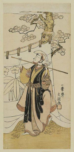 Ippitsusai Buncho: Actor Yamashita Kyonosuké as Tamari-maru - Museum of Fine Arts