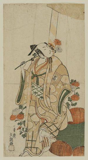 Ippitsusai Buncho: Actor Ichikawa Komazô - Museum of Fine Arts