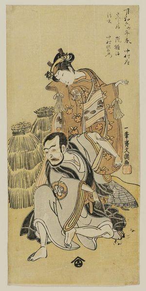 一筆斉文調: Actors Arashi Hinaji as Sakura-hime and Nakamura Utaemon I as Seigen - ボストン美術館