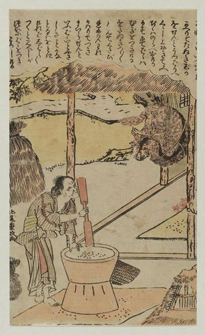 Kitao Shigemasa: Old woman pounding rice while tanuki hangs from the rafters of house. - Museum of Fine Arts