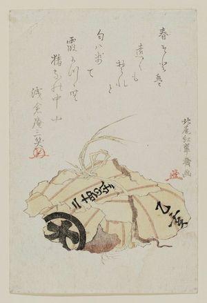 Kitao Shigemasa: Calendar print - Bundle tied with grass (?) - Museum of Fine Arts
